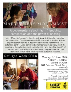 Mary Meets Mohammad screening June 16, 2014